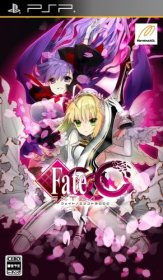 fateextraccc40