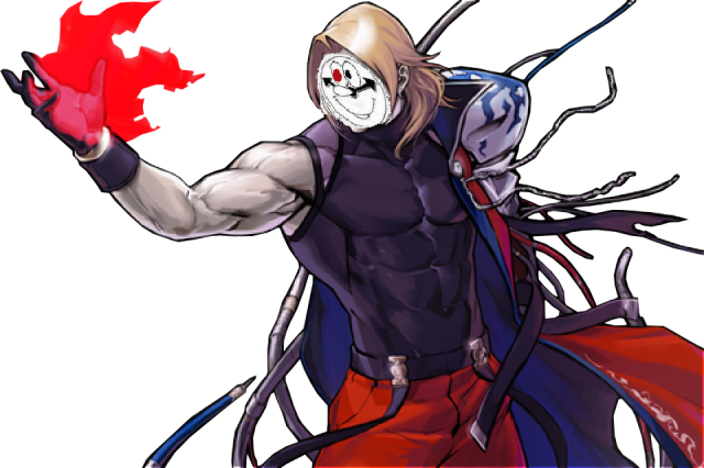 Tipo o Omega Rugal no Very Hard.
